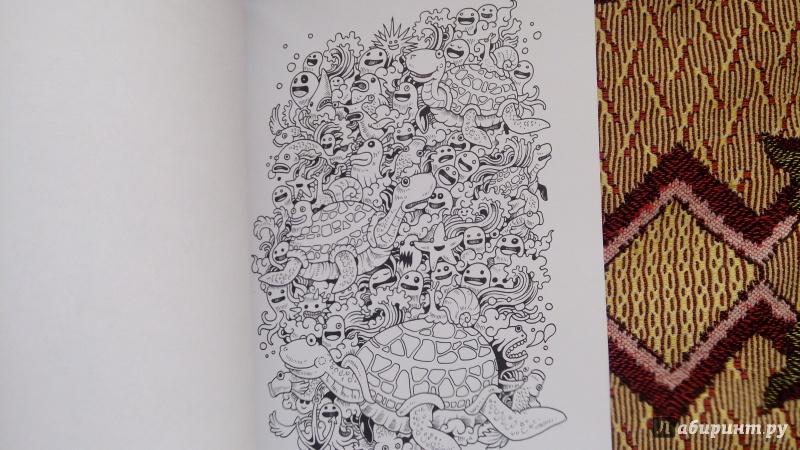 Иллюстрация 31 из 107 для Вторжение дудлов. Не самая ...