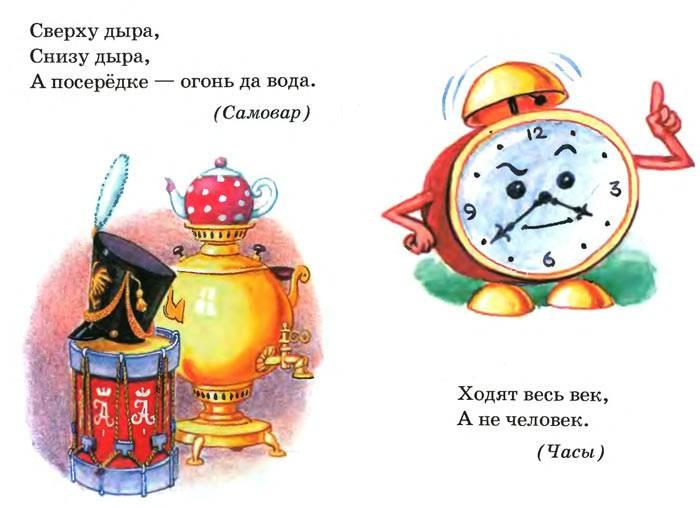 Три повести о малыше и карлсоне с иллюстрациями способ