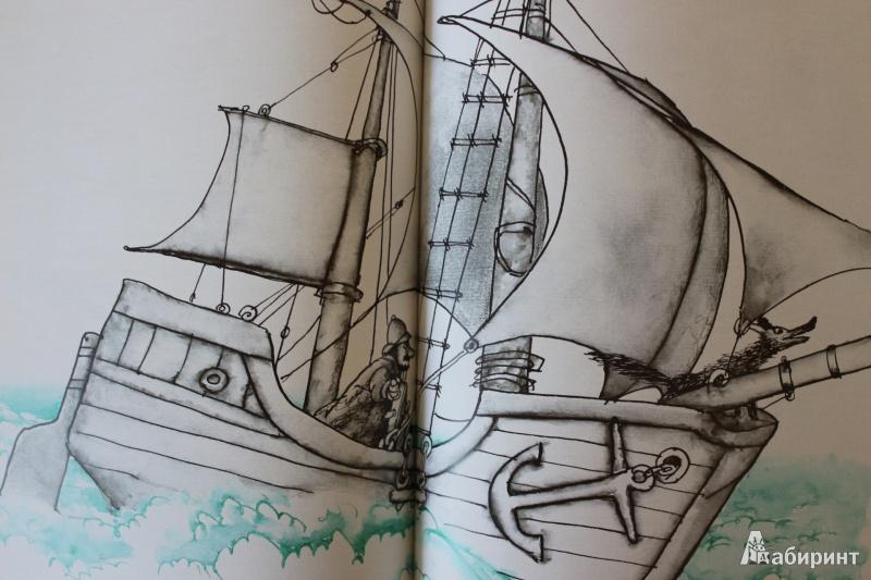 Иллюстрация 43 из 65 для Доктор Айболит - Корней Чуковский   Лабиринт - книги. Источник: so-vanille