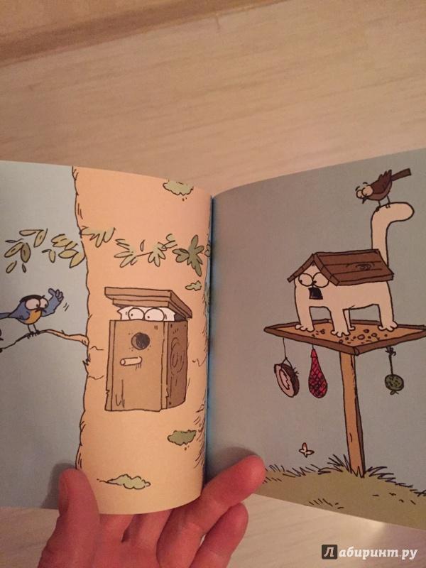 Иллюстрация 11 из 12 для Кот Саймона. Покорми меня! (мини) - Саймон Тофилд   Лабиринт - книги. Источник: sls7