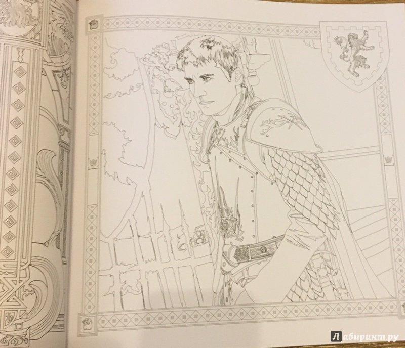 Иллюстрация 7 из 18 для Игра Престолов. Раскраска ...