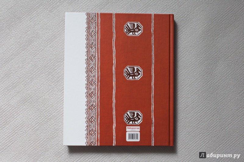 Иллюстрация 15 из 98 для Русские народные сказки. Рисунки ...
