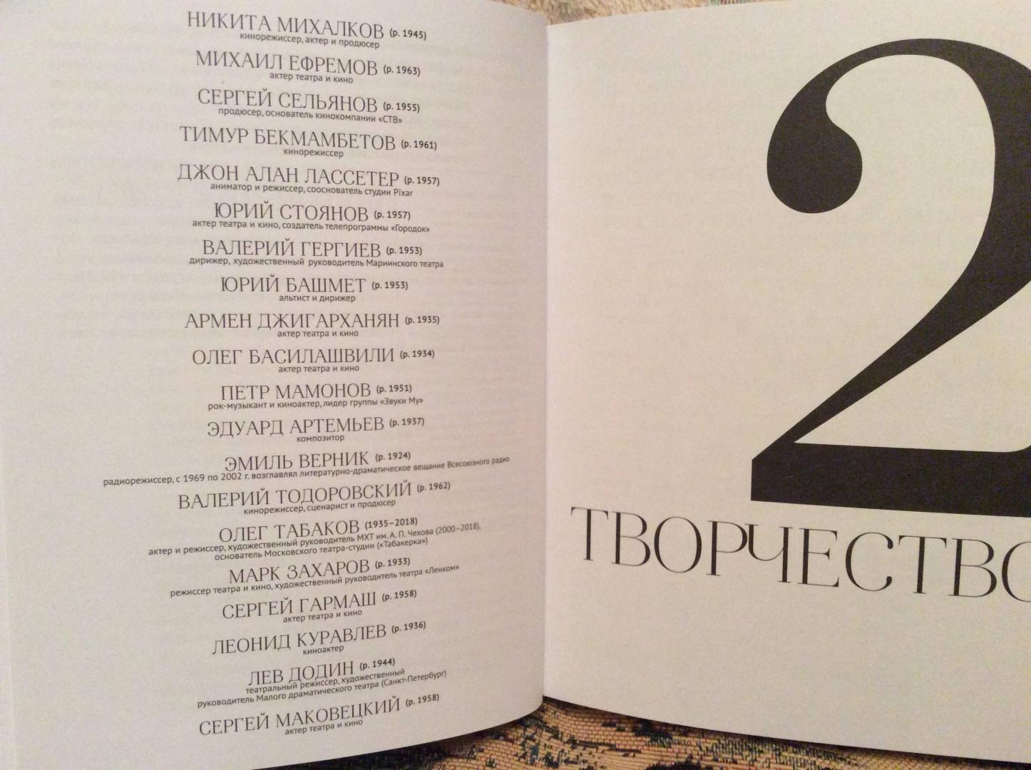 Иллюстрация 17 из 42 для Важные вещи. Диалоги о любви, успехе, свободе - Дарья Златопольская   Лабиринт - книги. Источник: Hellen