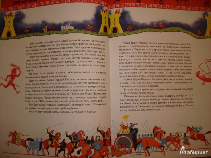 Иллюстрация 8 из 50 для Вести приходят так - Аскольд Шейкин | Лабиринт - книги. Источник: Сорокина  Лариса