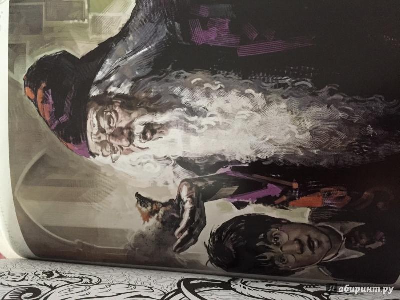 Иллюстрация 3 из 5 для Гарри Поттер. Мир магических ...