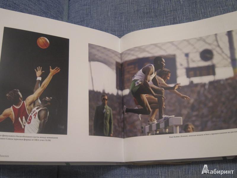 Иллюстрация 4 из 14 для Великие моменты великих Игр. С 1896 года до наших дней   Лабиринт - книги. Источник: YaUlka