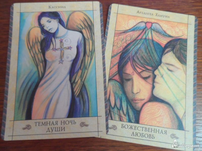 Иллюстрация 1 из 26 для Спросите Ангела (42 карты) - Тони Салерно | Лабиринт - книги. Источник: Ксения  Ксения