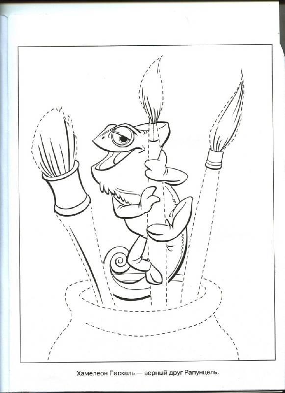 "Иллюстрация 7 из 20 для Умная раскраска ""Рапунцель ..."