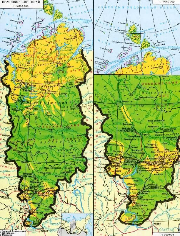 Иллюстрация 1 из 9 для География России (CDpc) | Лабиринт - софт. Источник: Алонсо Кихано