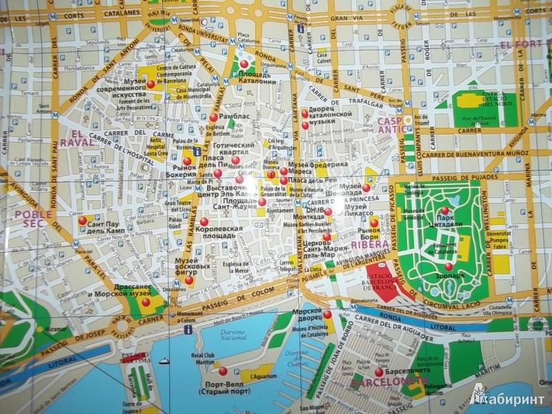 Иллюстрация 1 из 3 для Барселона. Карта   Лабиринт - книги. Источник: Соня-А