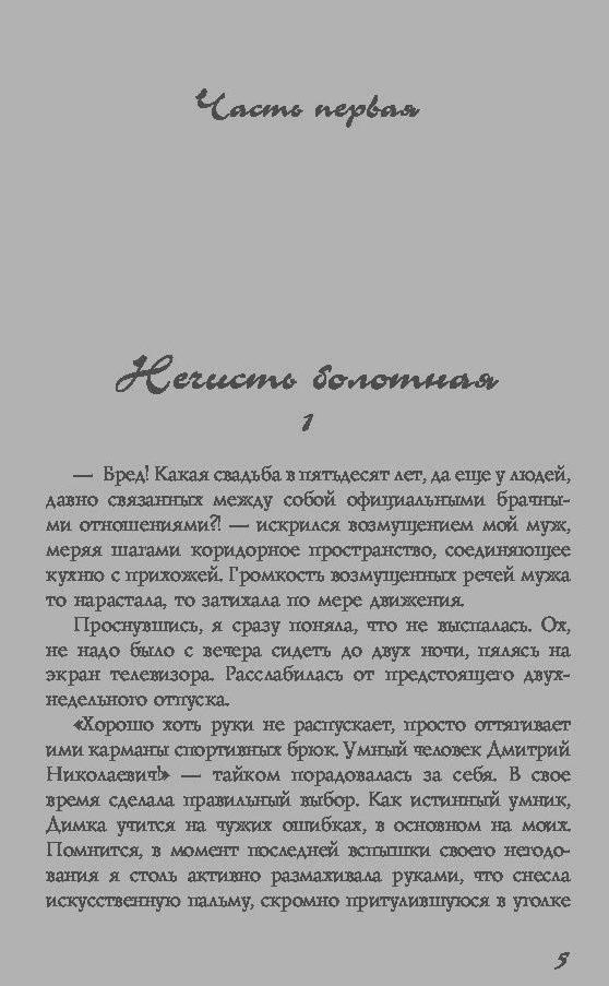 Иллюстрация 1 из 5 для Ключи от седьмого неба - Валентина Андреева | Лабиринт - книги. Источник: Сурикатя