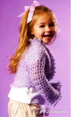 Иллюстрация 6 из 32 для Очаровательные модели, связанные крючком, для малышей от 0 до 5 лет - Бобби Матела   Лабиринт - книги. Источник: Кузенкова  Татьяна