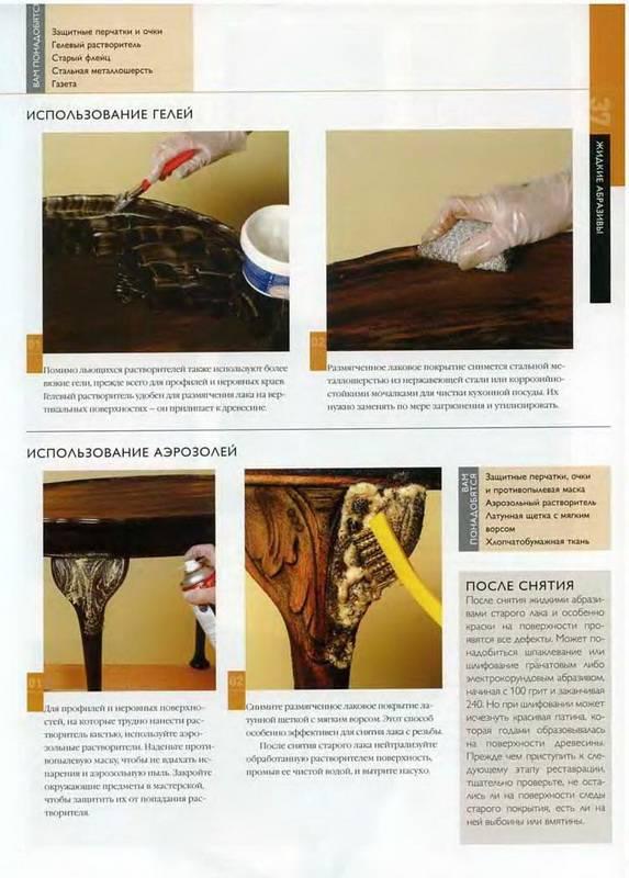 Иллюстрация 7 из 38 для Отделка древесины. Иллюстрированное руководство - Мик Аллен | Лабиринт - книги. Источник: Ялина