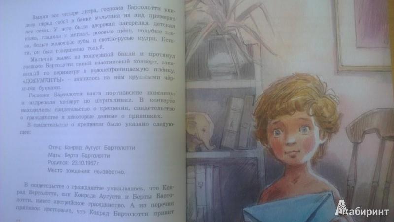 Иллюстрация 12 из 13 для Конрад - мальчик из консервной банки - Кристине Нестлингер | Лабиринт - книги. Источник: Katty