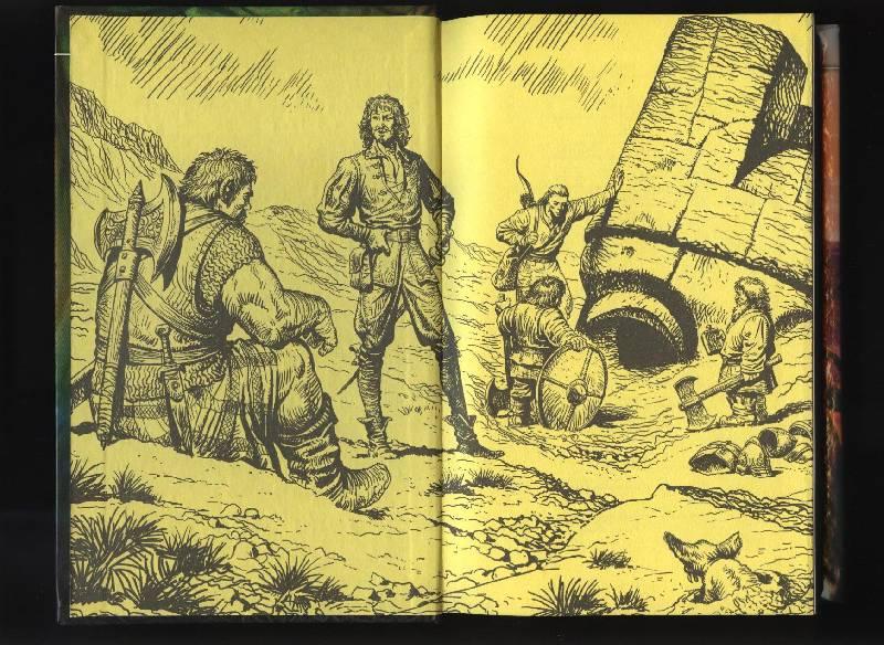 Иллюстрация 4 из 11 для Ааргх в эльфятнике - Андрей Белянин | Лабиринт - книги. Источник: Романтик-Негодяй