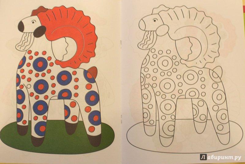 Дымковская игрушка рисунок карандашом поэтапно для начинающих