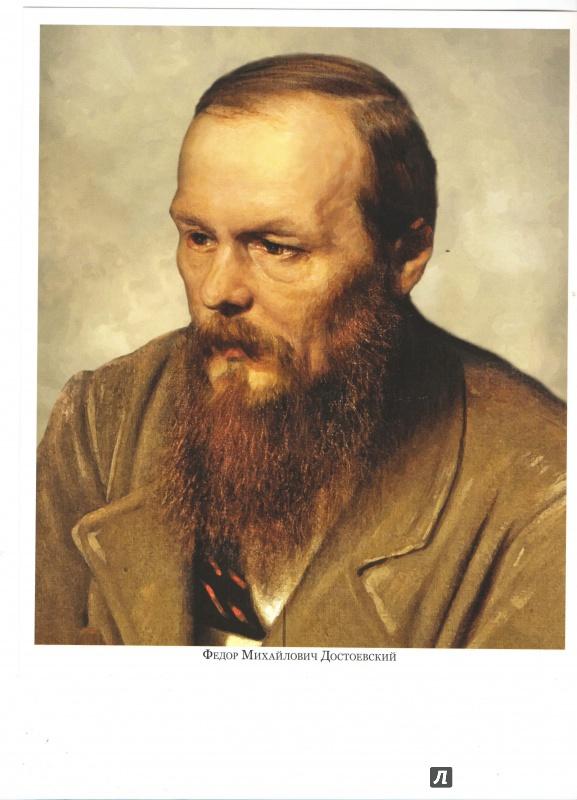 картинки русские поэты и писатели вместе