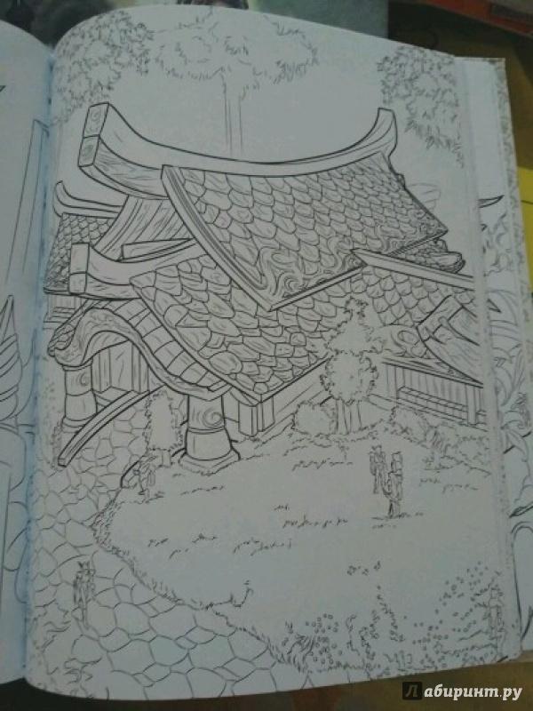 Иллюстрация 19 из 46 для World of Warcraft. Книга для ...
