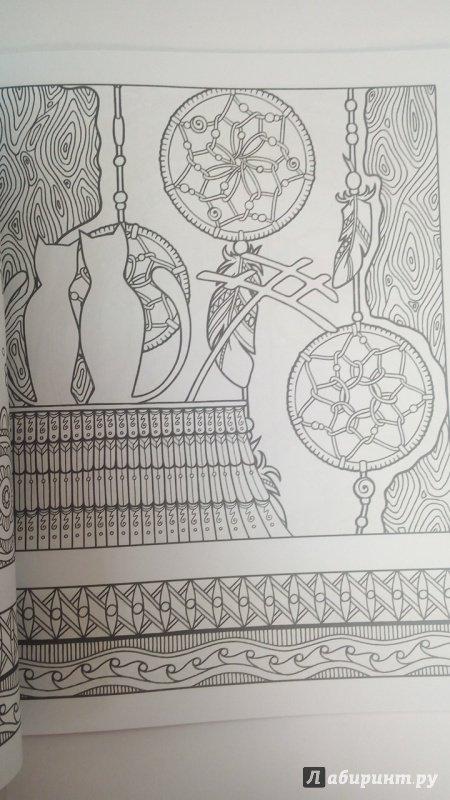 Иллюстрация 7 из 23 для Котомудрости. Раскраска для ...
