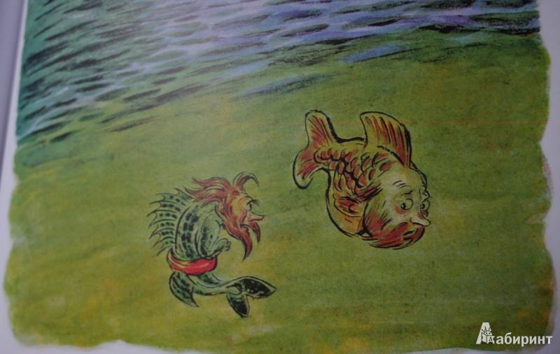 Иллюстрация 23 из 100 для Конек-Горбунок - Петр Ершов | Лабиринт - книги. Источник: Алонсо Кихано