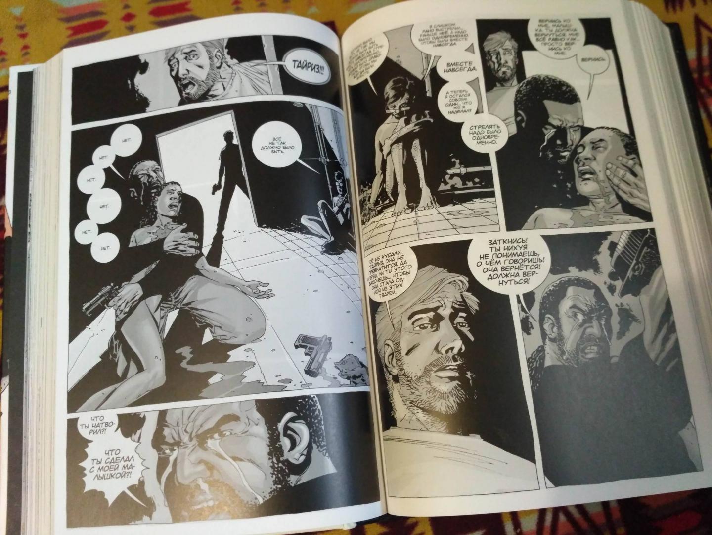 Иллюстрация 20 из 73 для Ходячие мертвецы. Полное собрание. Том 1 - Роберт Киркман | Лабиринт - книги. Источник: kit_zl0