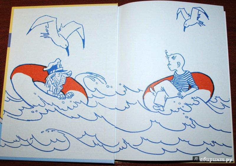 картинки мореплаватель солнышкина намиб