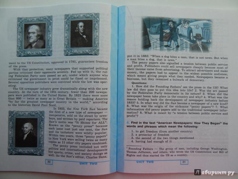 Иллюстрация 9 из 30 для Английский язык. Углубленное изучение. 9 класс. Рабочая тетрадь - Афанасьева, Михеева, Баранова, Петрова   Лабиринт - книги. Источник: Мелкова  Оксана