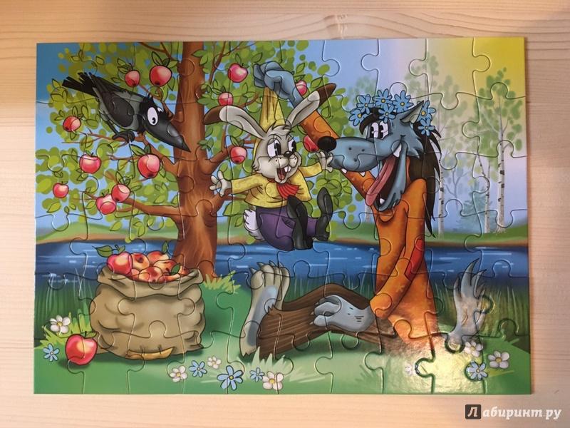 Детские картинки мешок яблок
