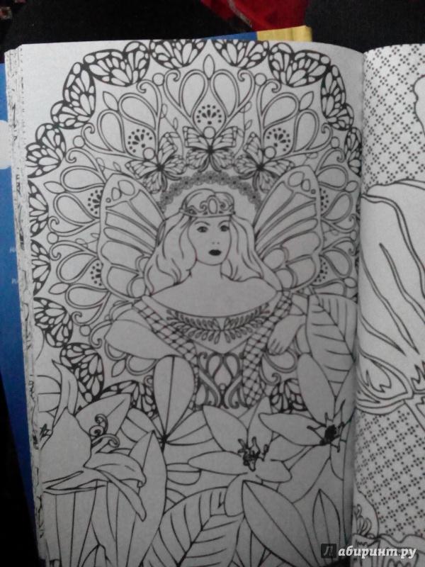 Иллюстрация 38 из 60 для Лесные феи. Мини-раскраска ...