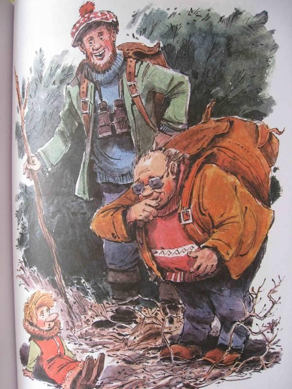 Иллюстрация 45 из 47 для Муфта, Полботинка и Моховая Борода. Новые приключения - Эно Рауд | Лабиринт - книги. Источник: Нюта