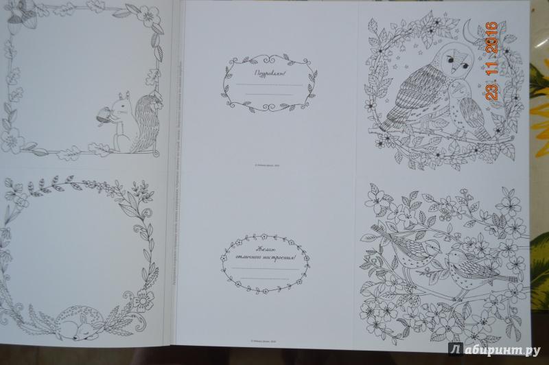 Настроение, открытки-раскраски с конвертами и наклейками на все праздники