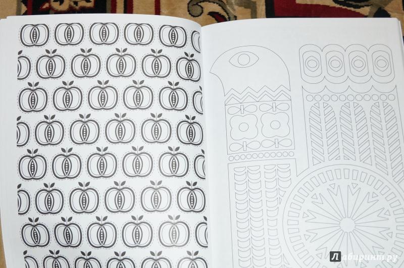 Иллюстрация 18 из 62 для Скандинавские узоры. Раскрашиваем ...