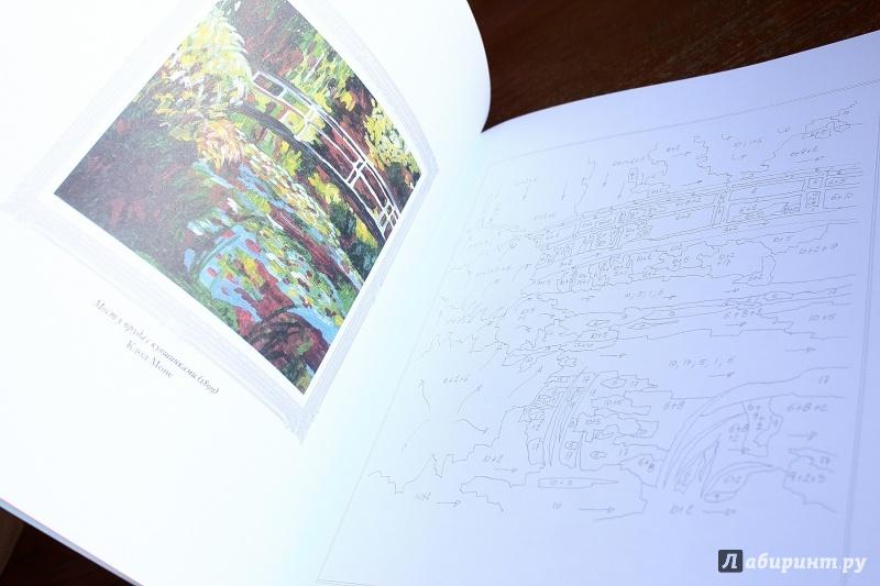 Иллюстрация 6 из 26 для Импрессионисты. Часть 2. Моне ...