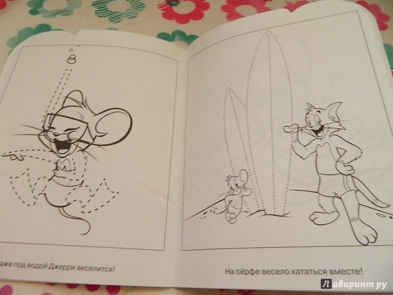 Иллюстрация 7 из 9 для Умная раскраска. Том и Джерри (№1373) | Лабиринт - книги. Источник: Nnatalek