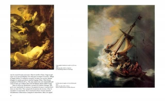 Иллюстрация 31 из 35 для Рембрандт (1606-1669). Раскрывающаяся тайна формы - Михаил Бокемюль   Лабиринт - книги. Источник: vybegasha