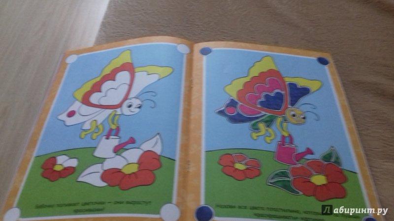 Иллюстрация 5 из 11 для Раскраска пластилином. Зверушки ...
