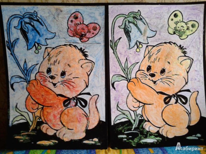 """Иллюстрация 3 из 3 для Бархатная раскраска """"Котенок с ..."""