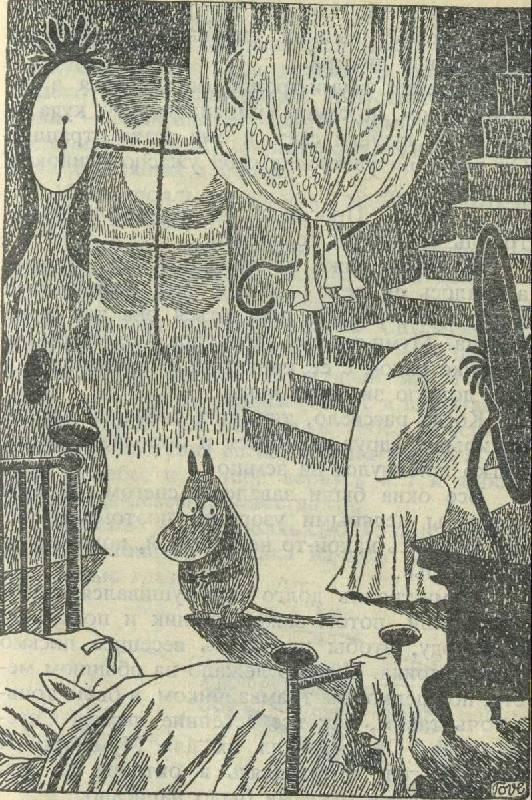 Иллюстрация 24 из 24 для Все о Муми-Троллях. Волшебная зима: Повести-сказки - Туве Янссон | Лабиринт - книги. Источник: Langsknetta