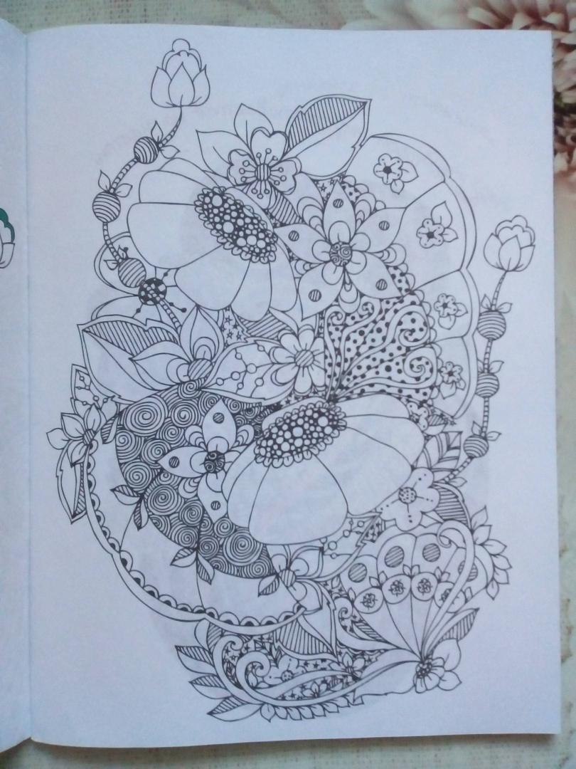 Иллюстрация 16 из 26 для Море спокойствия. Раскраска для ...