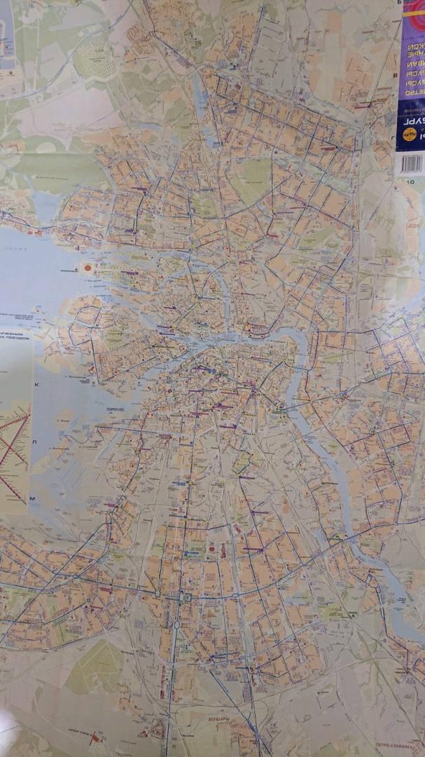 Иллюстрация 1 из 14 для Санкт-Петербург. Маршруты городского транспорта + пригороды. Масштаб 1:40000 | Лабиринт - книги. Источник: Лабиринт