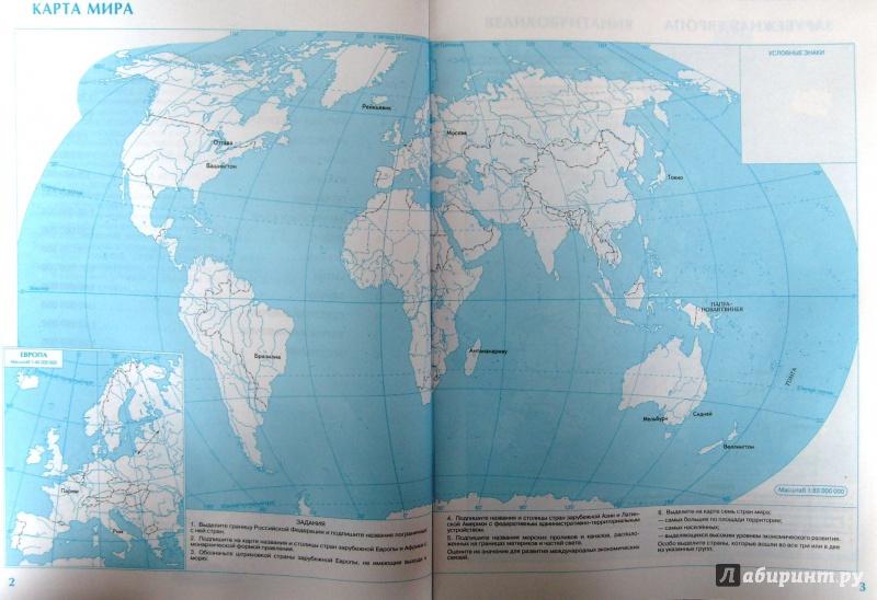 Иллюстрация 8 из 27 для География. 10 класс. Контурные карты. ФГОС | Лабиринт - книги. Источник: Соловьев  Владимир