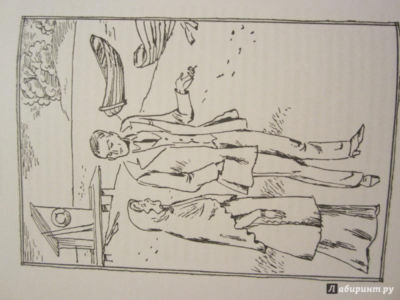 рыбаков бронзовая птица рисунок карандашом них находятся