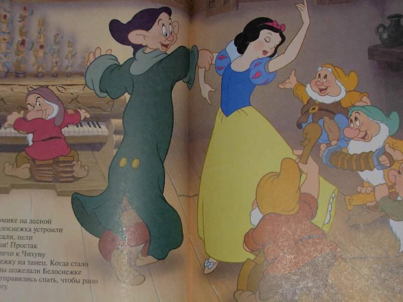 Иллюстрация 8 из 22 для Белоснежка и семь гномов. Золотая классика Уолта Диснея | Лабиринт - книги. Источник: ---Ирина----