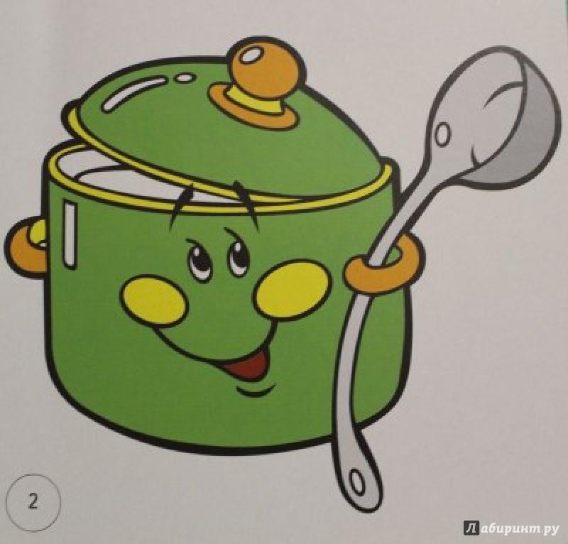 Для женщины, смешные картинки о посуде