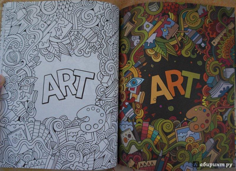 Иллюстрация 15 из 18 для Зендудлы. Творческий альбом ...