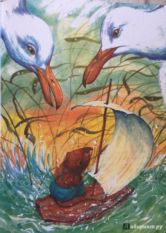 иллюстрации к книжкам бианки
