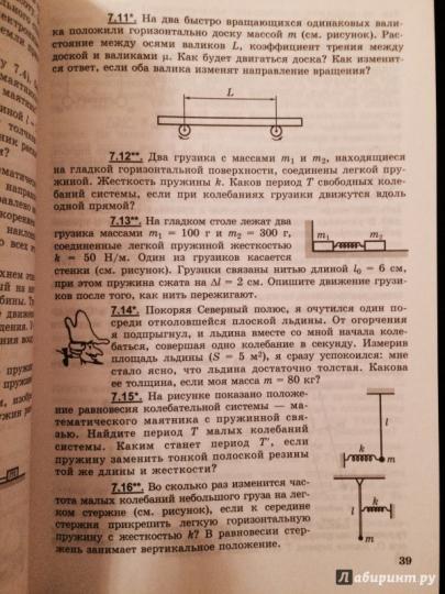Гельфгат 1001 задача по физике с решениями сопромат решение задач по вариантам