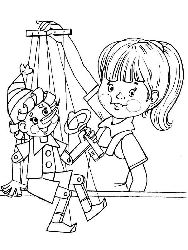 кукольный театр раскраска отвечай, когда щемит