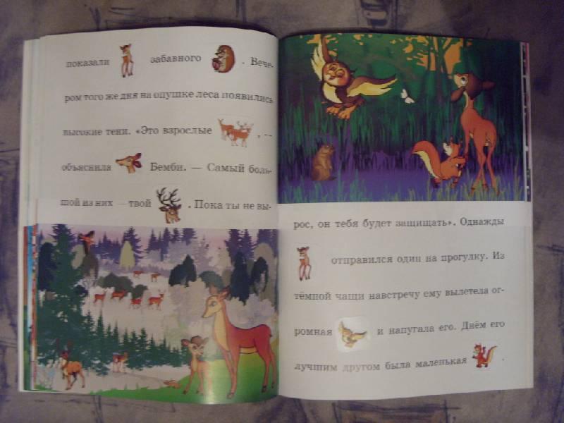 Иллюстрация 27 из 37 для Сборник №3 | Лабиринт - книги. Источник: Золотая рыбка