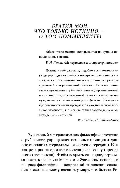 Иллюстрация 12 из 15 для Евангелие от Маркса - Анна Бусел | Лабиринт - книги. Источник: Юта